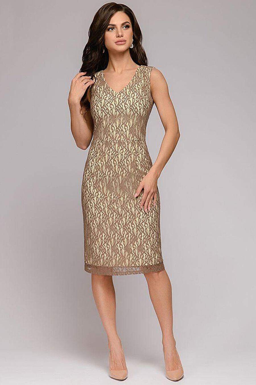 1001 Платье Футляр