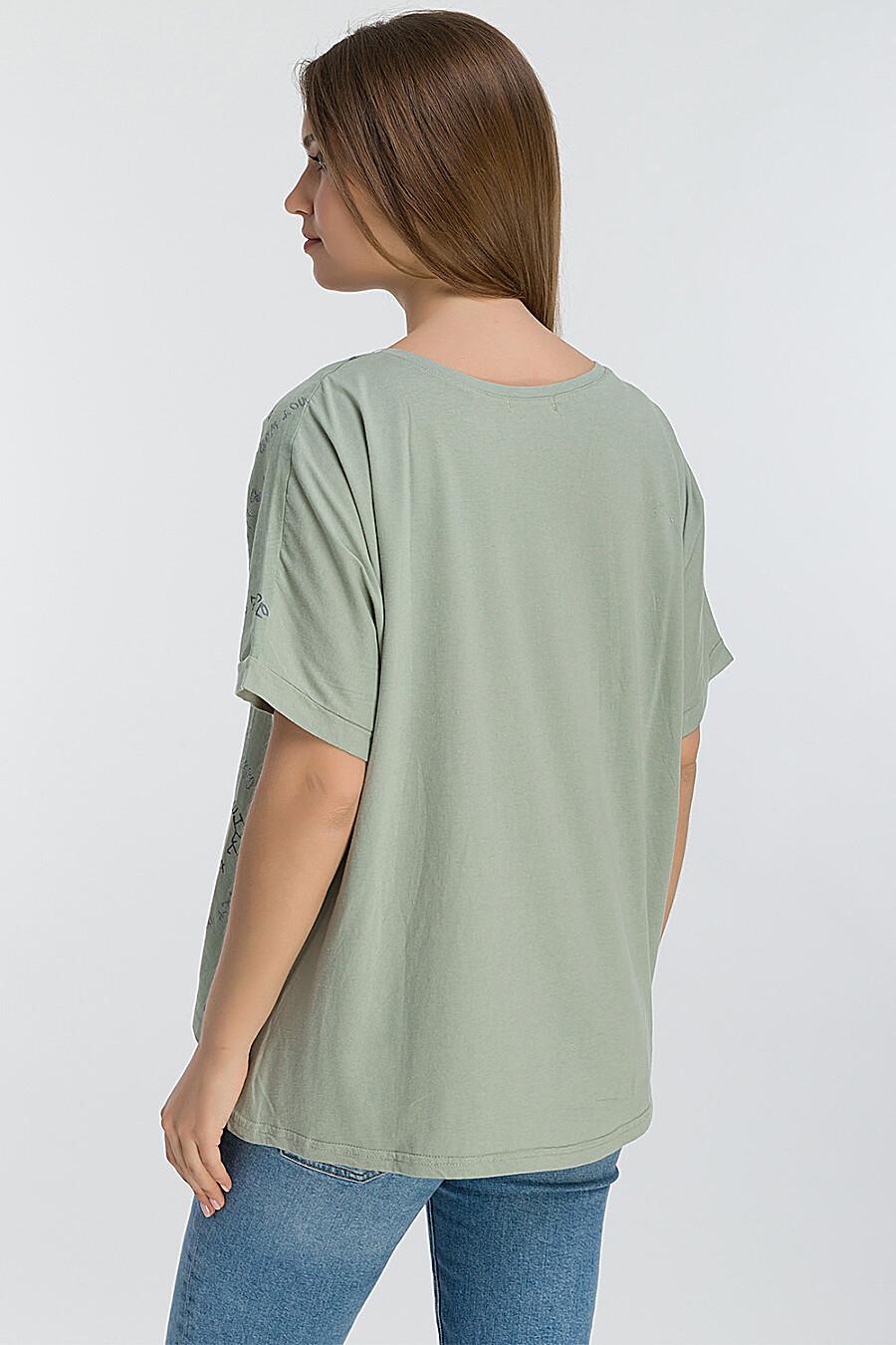 Блуза MODALIME (134899), купить в Moyo.moda