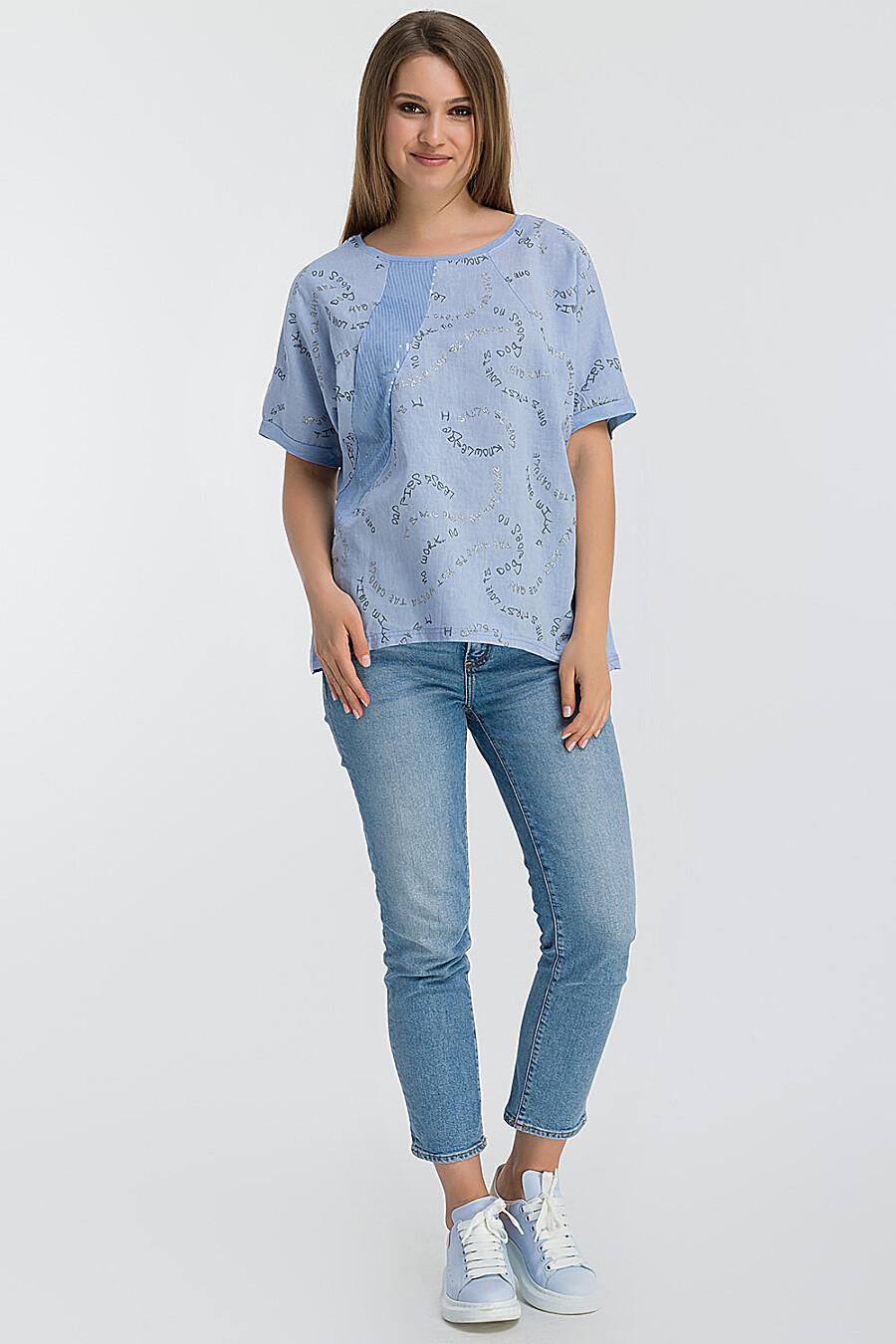 Блуза MODALIME (134902), купить в Moyo.moda