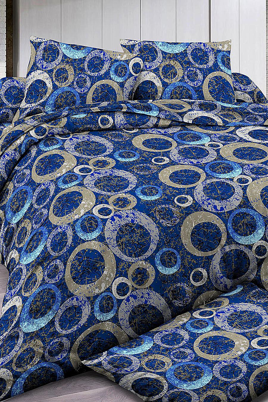 Комплект постельного белья AMORE MIO (134977), купить в Moyo.moda
