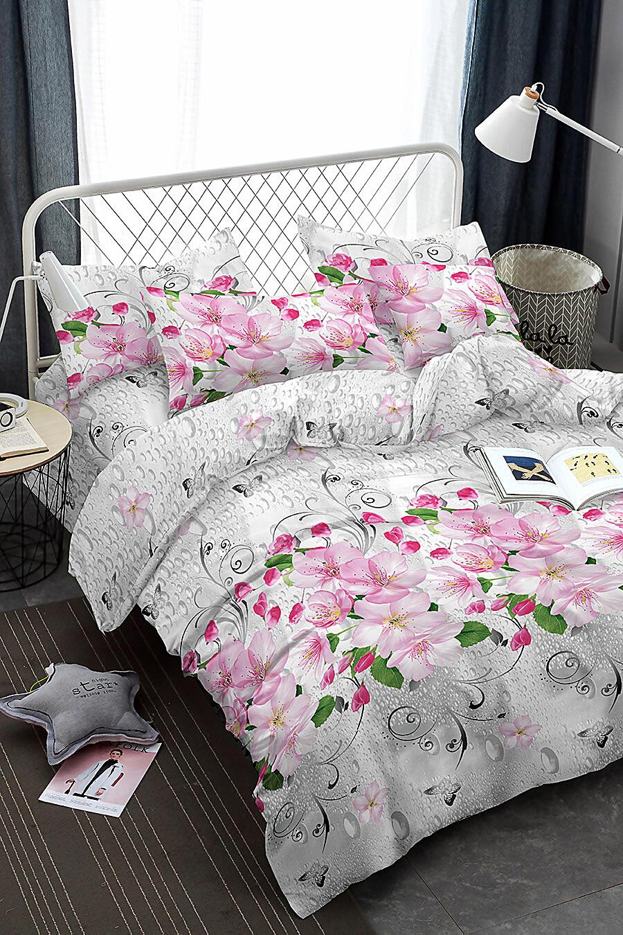 Комплект постельного белья AMORE MIO (134992), купить в Moyo.moda