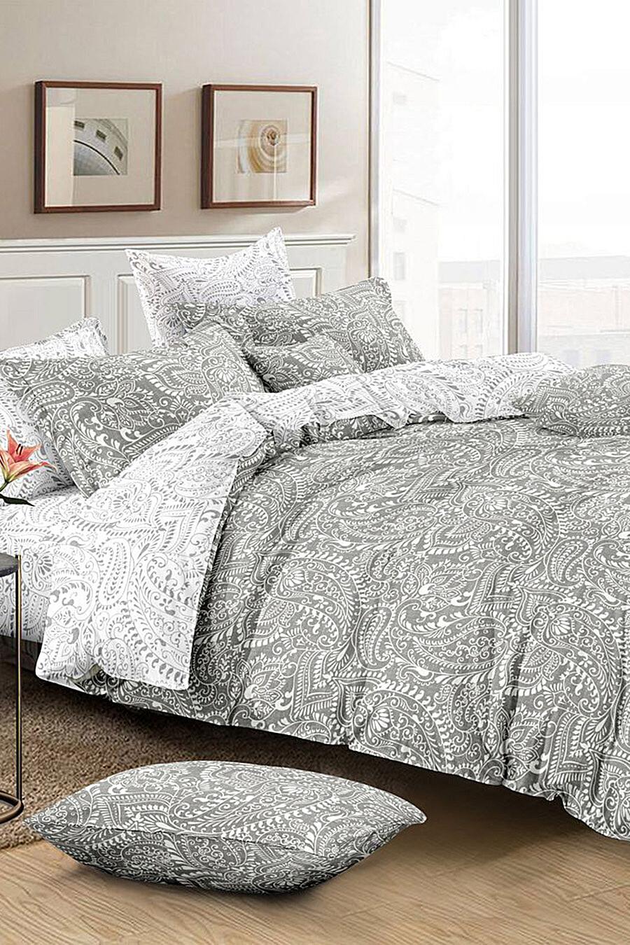Комплект постельного белья AMORE MIO (135062), купить в Moyo.moda