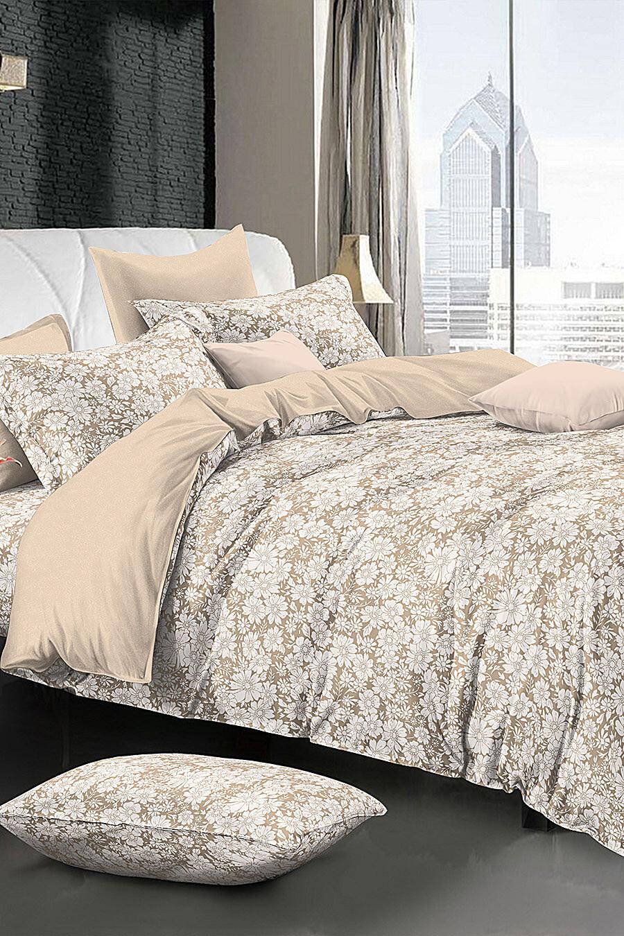 Комплект постельного белья AMORE MIO (135147), купить в Moyo.moda