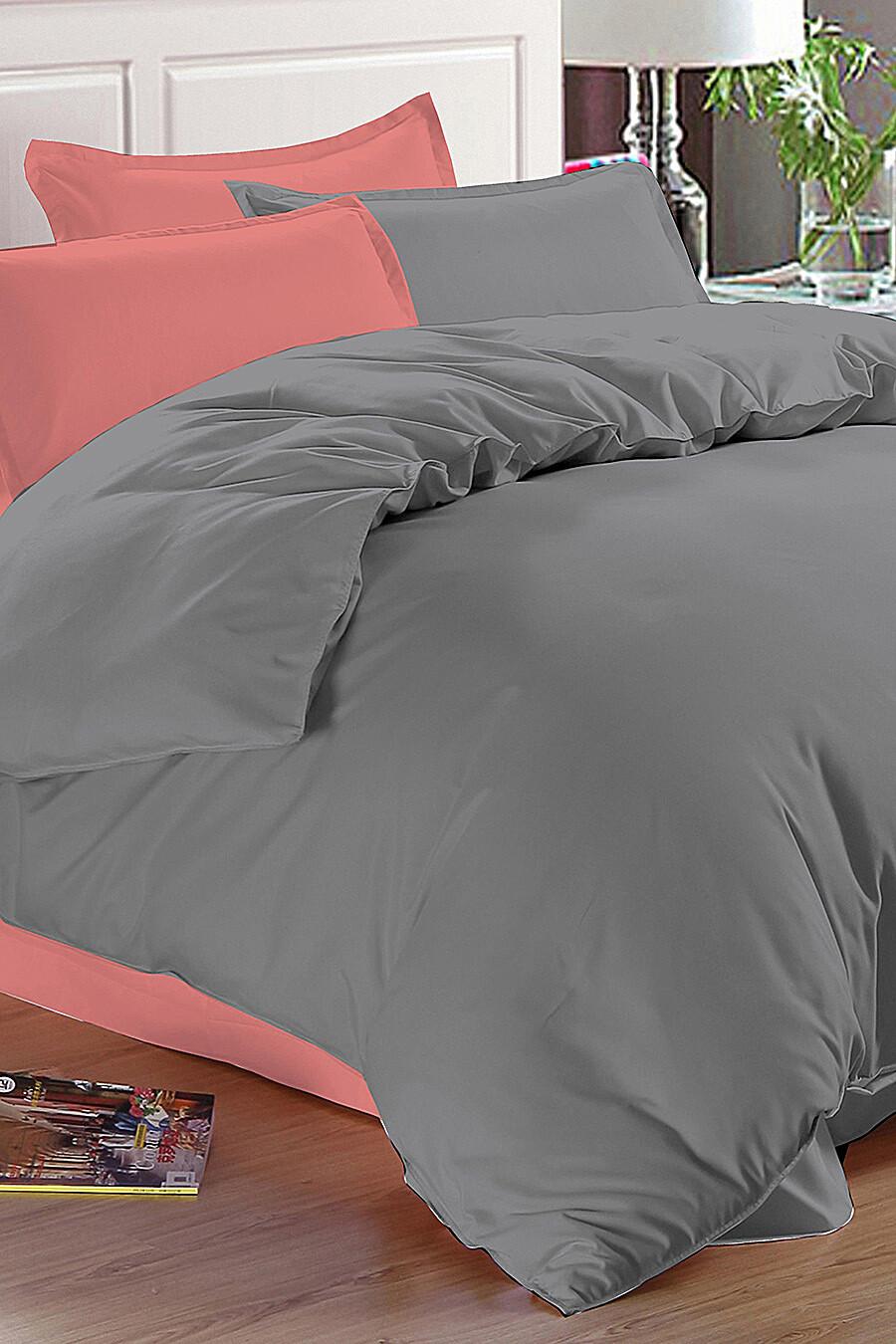 Комплект постельного белья AMORE MIO (135183), купить в Moyo.moda