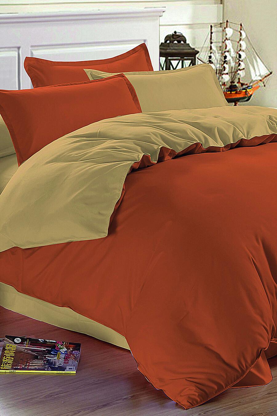 Комплект постельного белья AMORE MIO (135251), купить в Moyo.moda