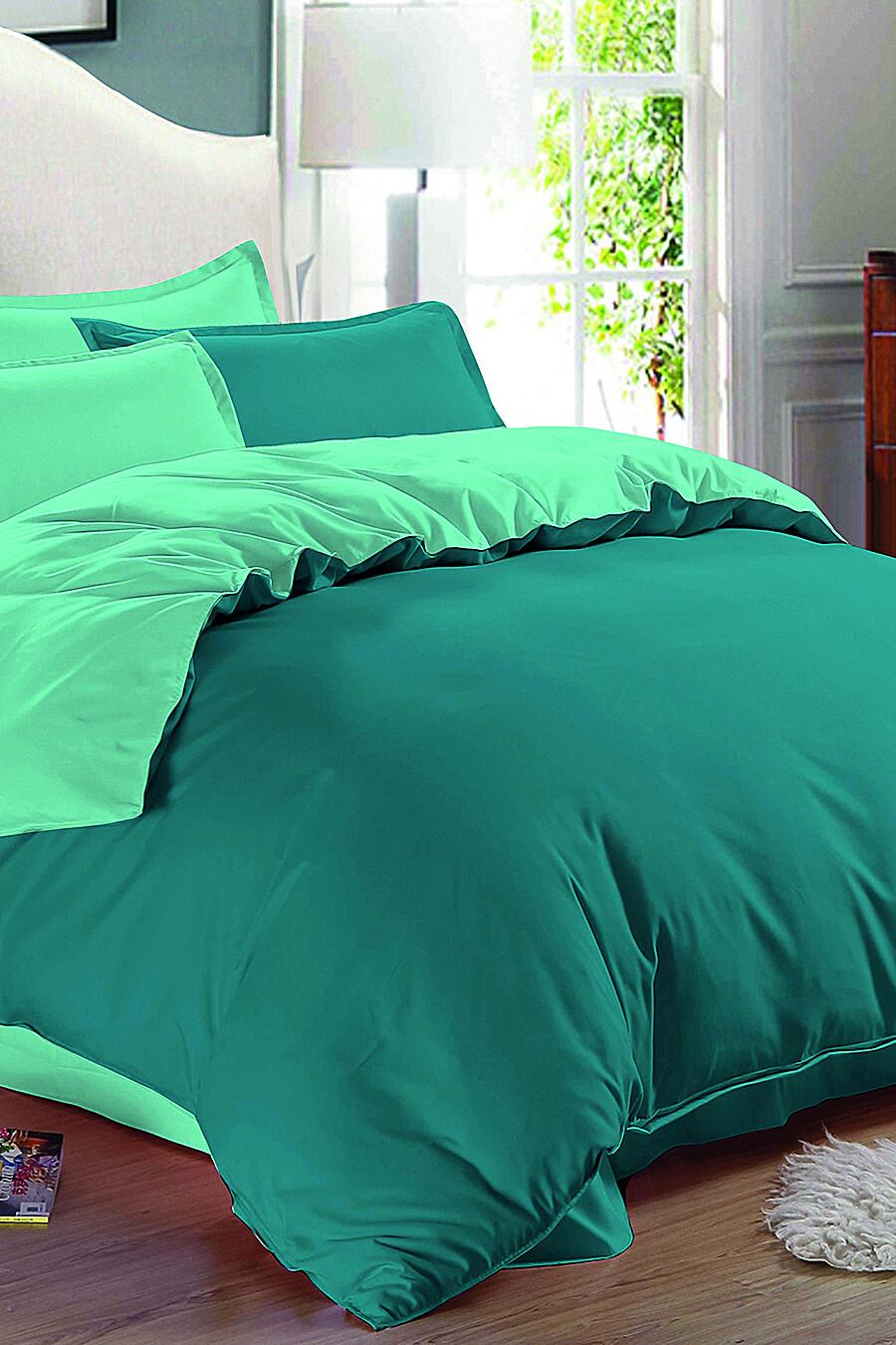 Комплект постельного белья AMORE MIO (135356), купить в Moyo.moda