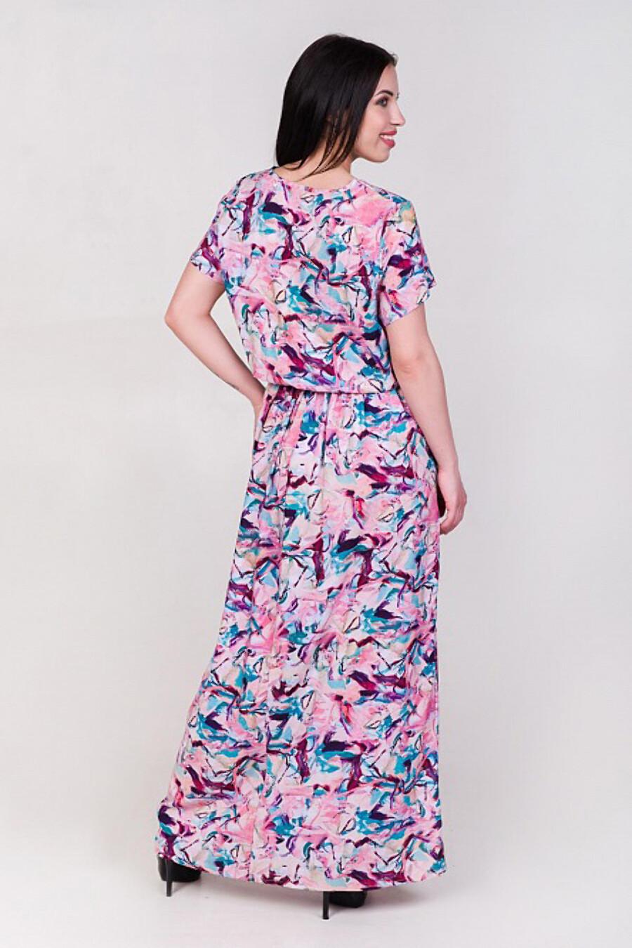 Платье SHARLIZE (136167), купить в Moyo.moda