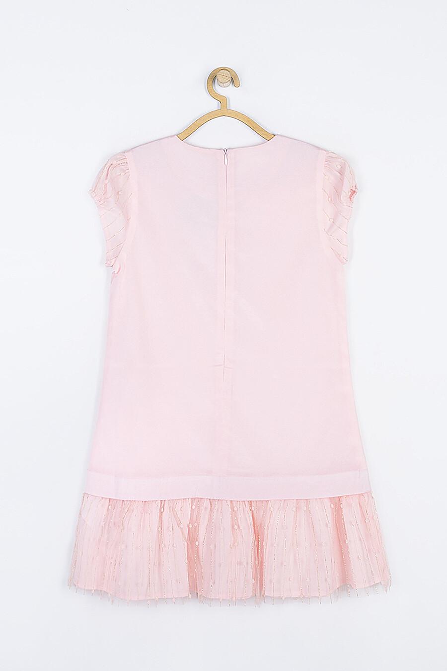 Платье COCCODRILLO (136252), купить в Optmoyo.ru