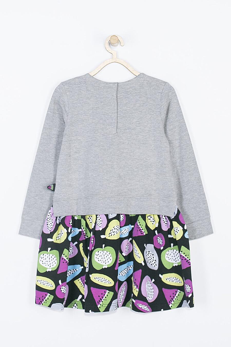 Платье COCCODRILLO (136300), купить в Optmoyo.ru