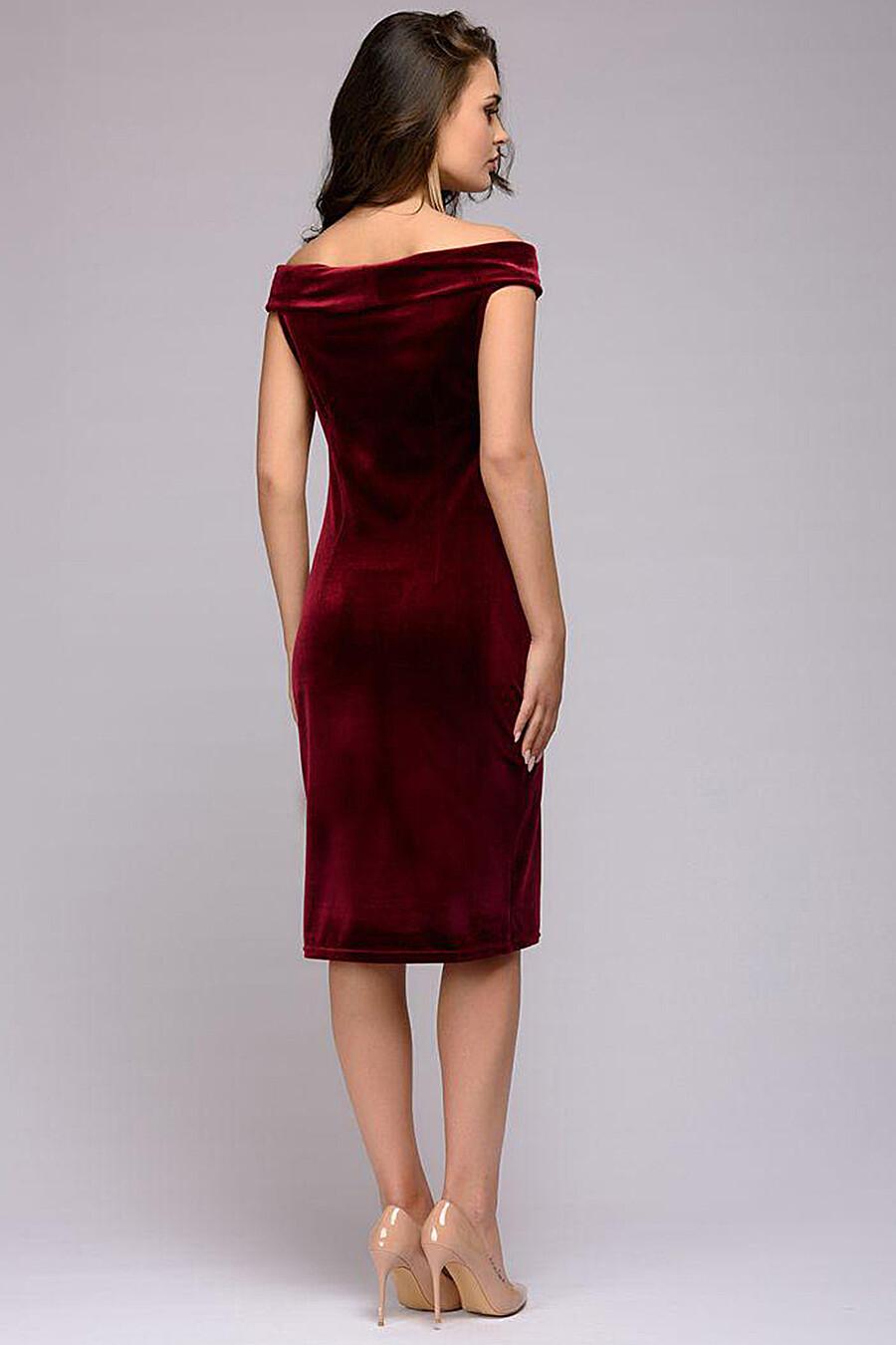 Платье 1001 DRESS (136461), купить в Optmoyo.ru
