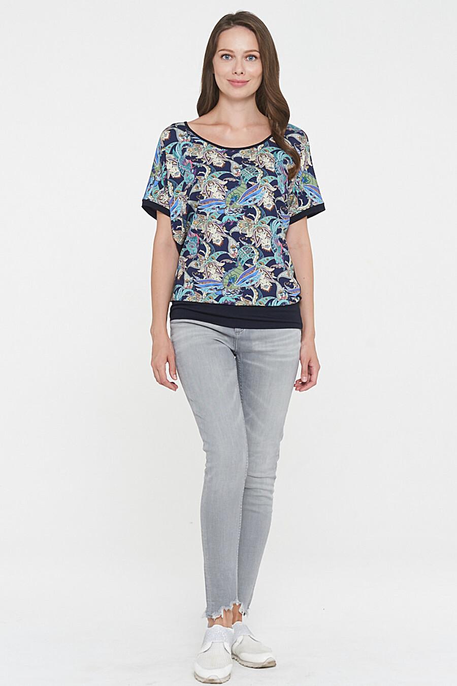 Блуза VAY (136489), купить в Moyo.moda
