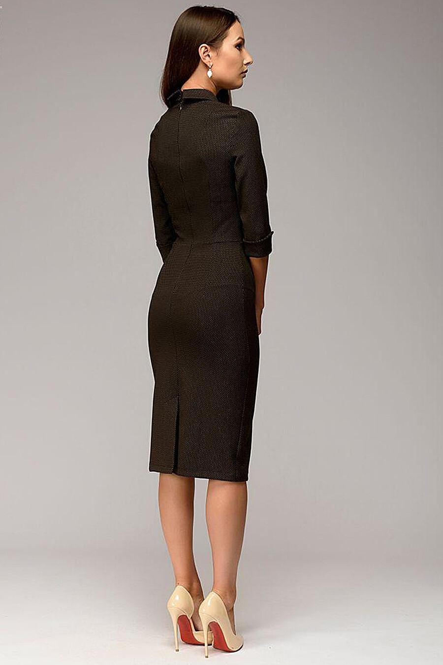 Платье 1001 DRESS (136503), купить в Optmoyo.ru