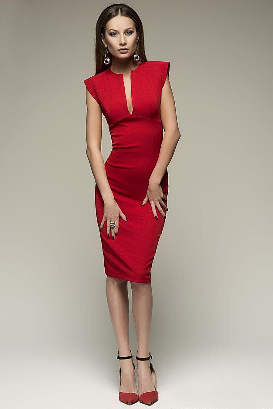 Платье 1001 DRESS (136506), купить в Optmoyo.ru