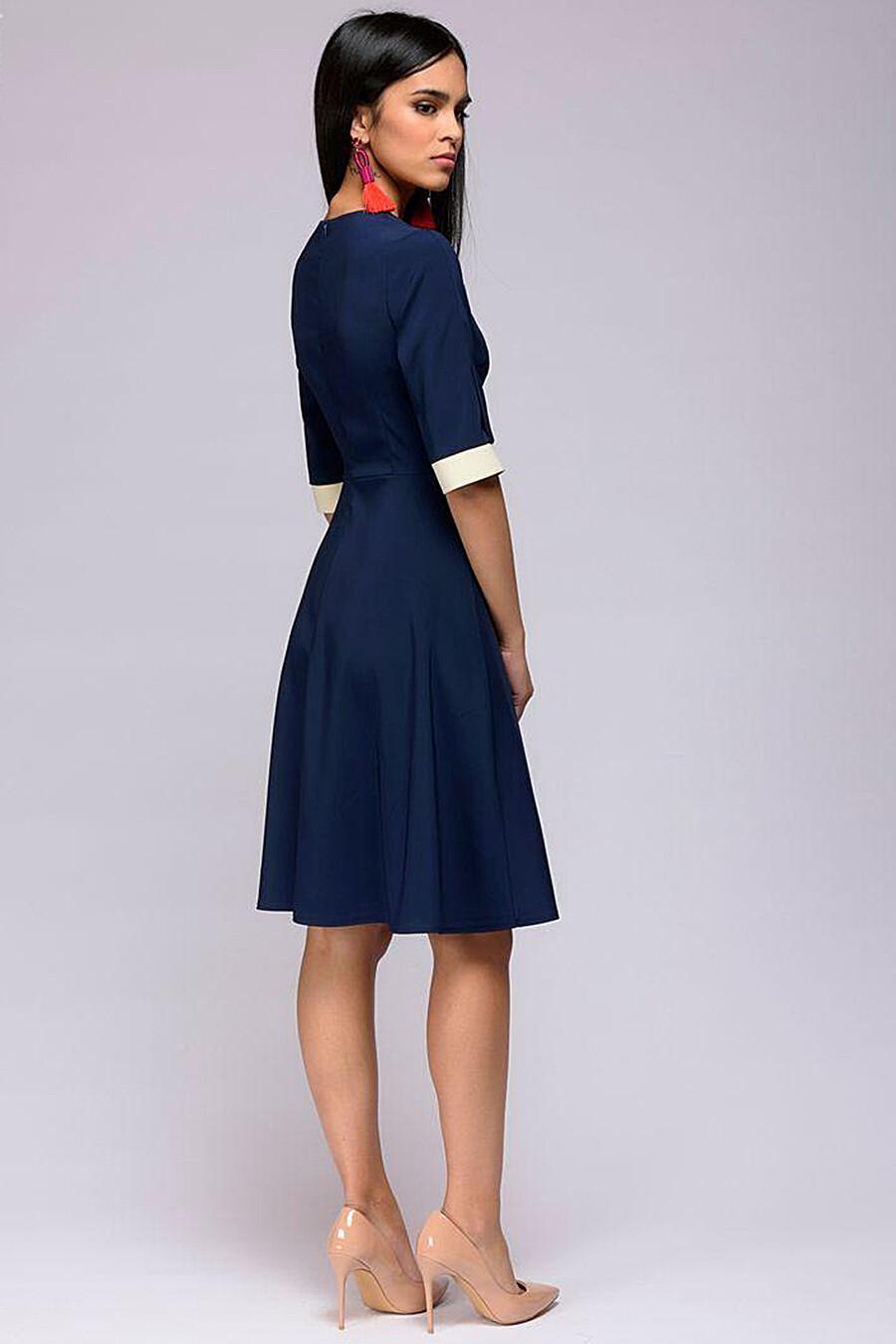 Платье 1001 DRESS (136510), купить в Optmoyo.ru