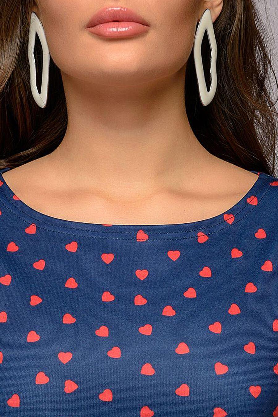 Платье 1001 DRESS (136518), купить в Optmoyo.ru