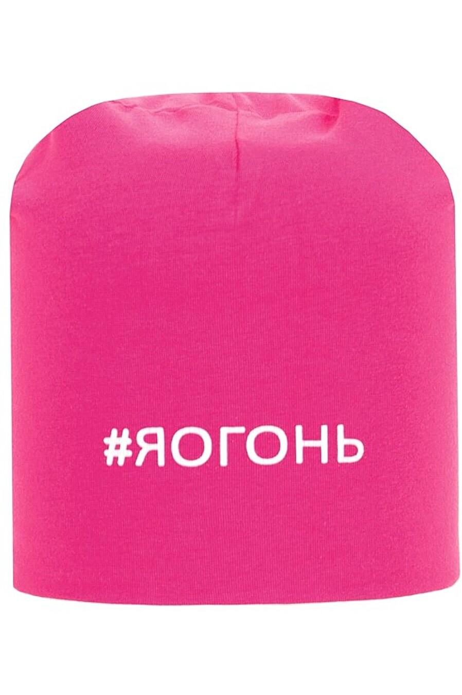 Шапка Archi (136552), купить в Optmoyo.ru