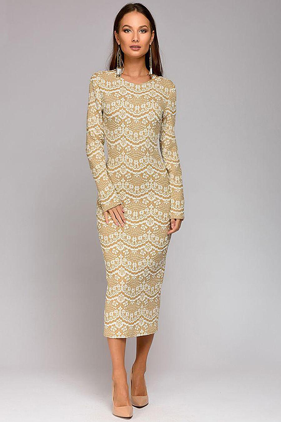 Платье 1001 DRESS (136573), купить в Optmoyo.ru