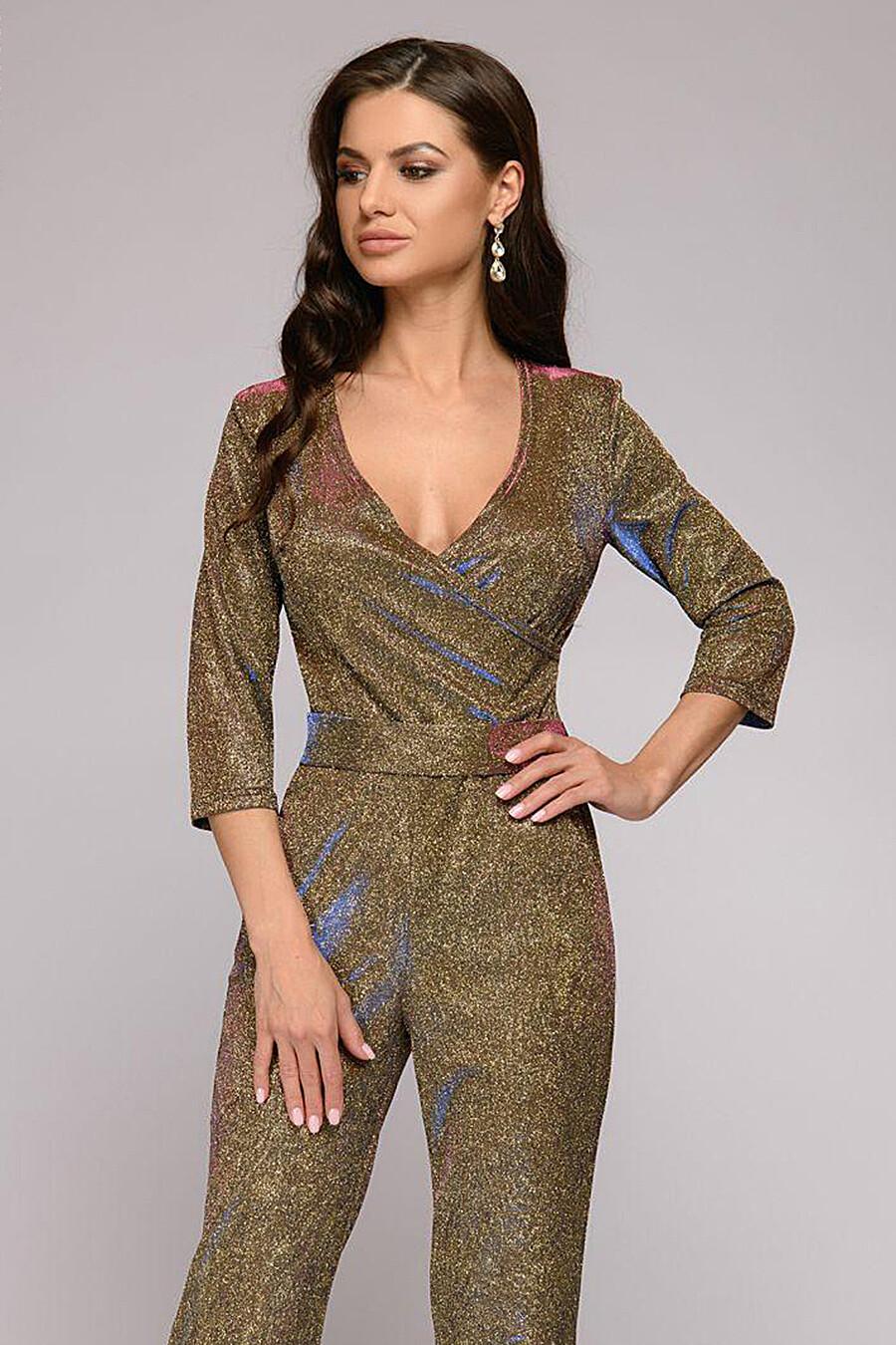 Комбинезон 1001 DRESS (136689), купить в Optmoyo.ru