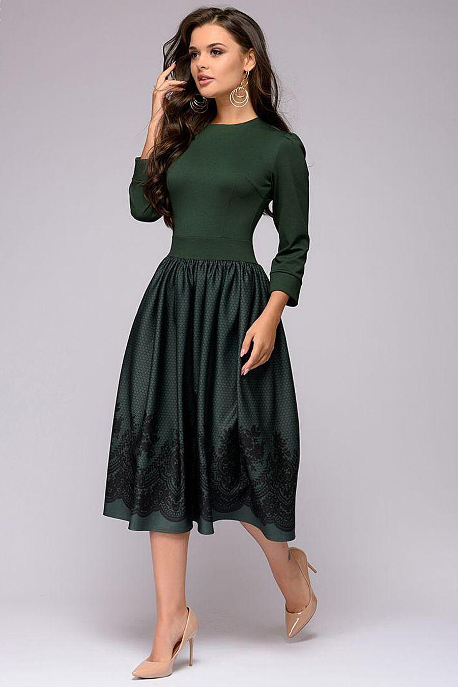 Платье 1001 DRESS (136746), купить в Optmoyo.ru