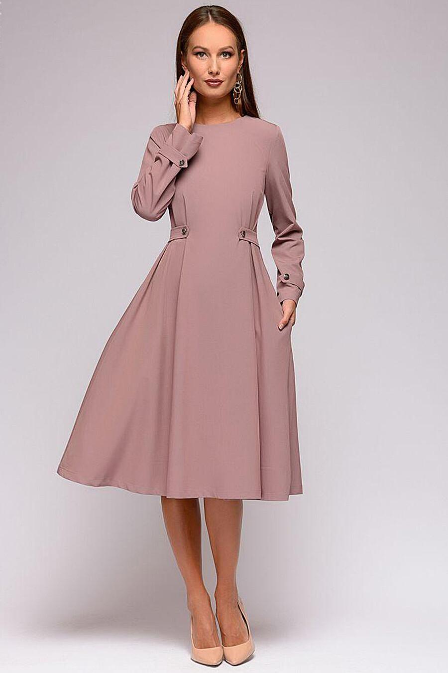 Платье 1001 DRESS (136774), купить в Optmoyo.ru