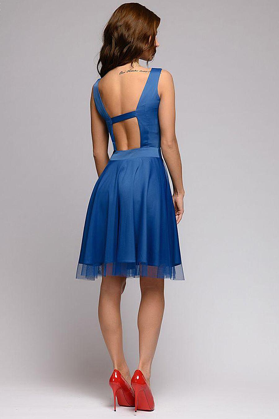 Платье 1001 DRESS (136776), купить в Optmoyo.ru