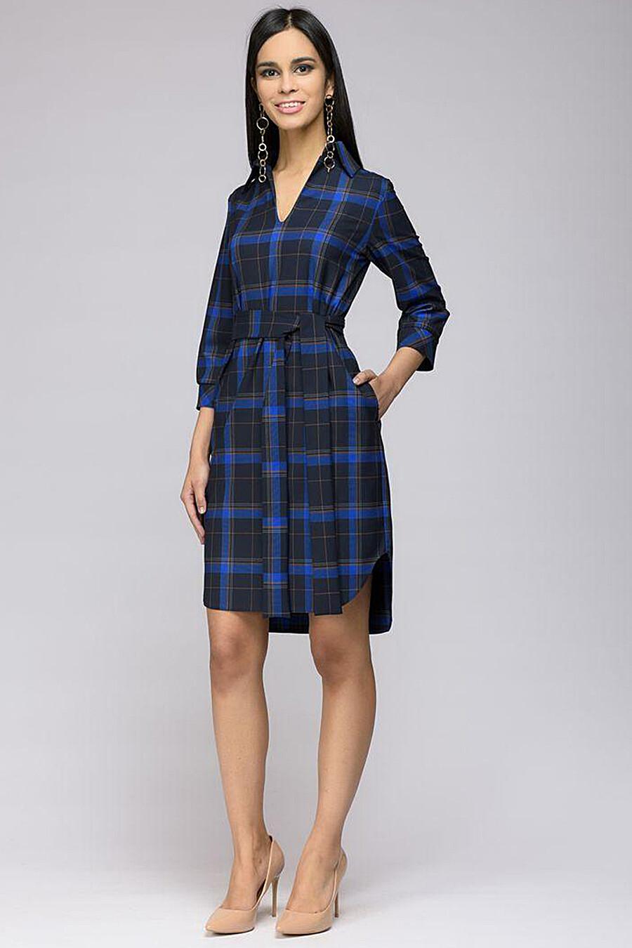 Платье 1001 DRESS (136792), купить в Optmoyo.ru