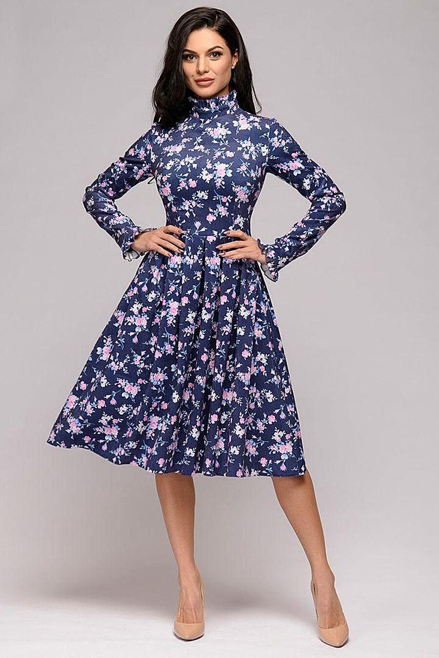 Платье 1001 DRESS (136828), купить в Optmoyo.ru