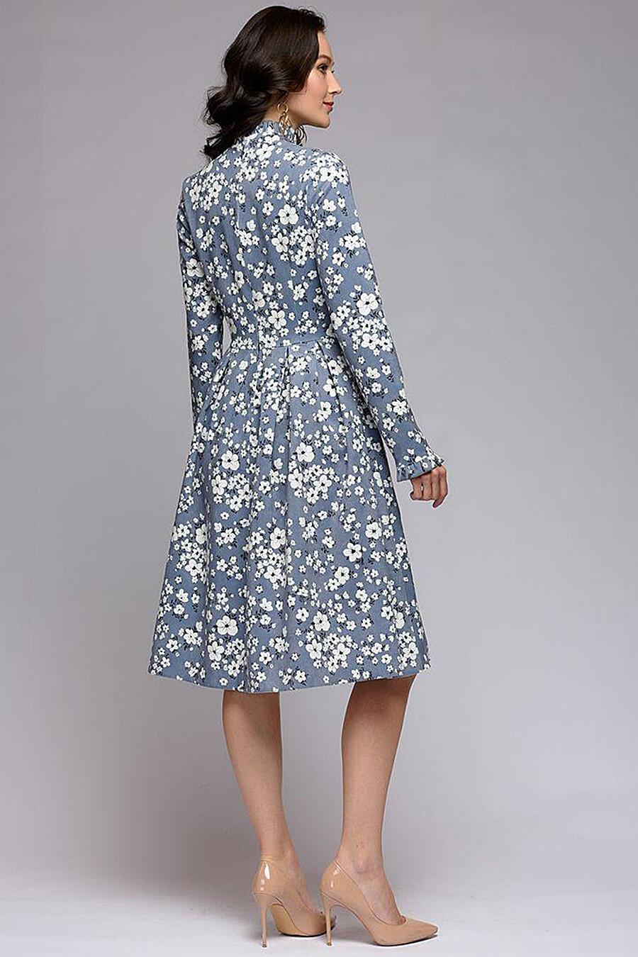 Платье 1001 DRESS (136832), купить в Optmoyo.ru