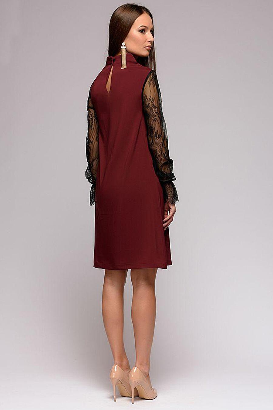 Платье 1001 DRESS (136858), купить в Optmoyo.ru