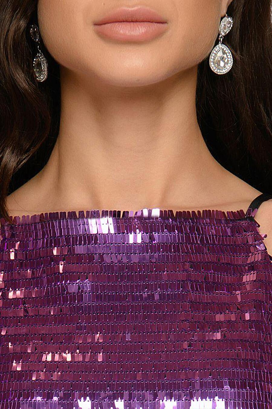 Платье 1001 DRESS (136889), купить в Optmoyo.ru