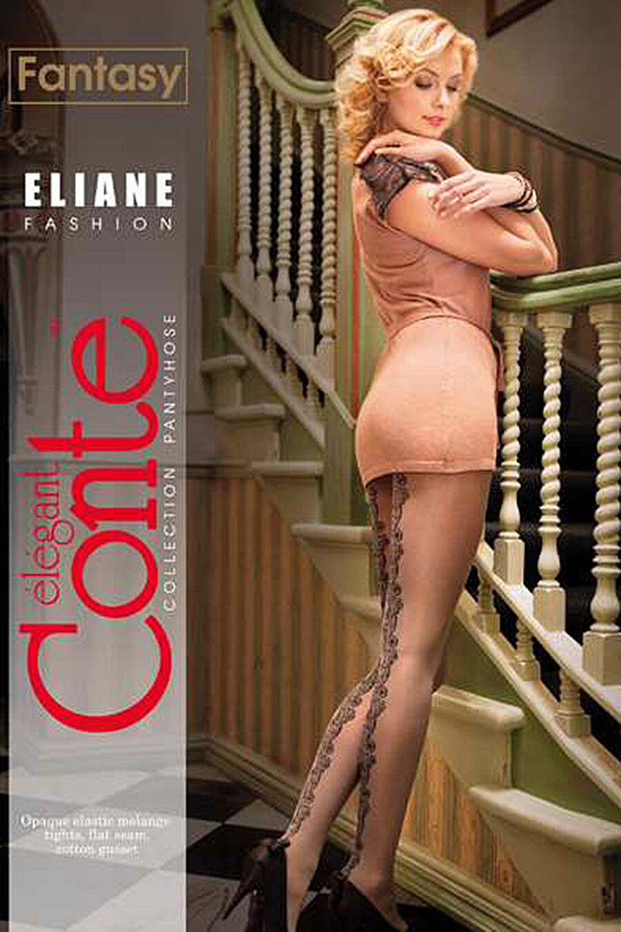 Колготки CONTE ELEGANT (138224), купить в Moyo.moda