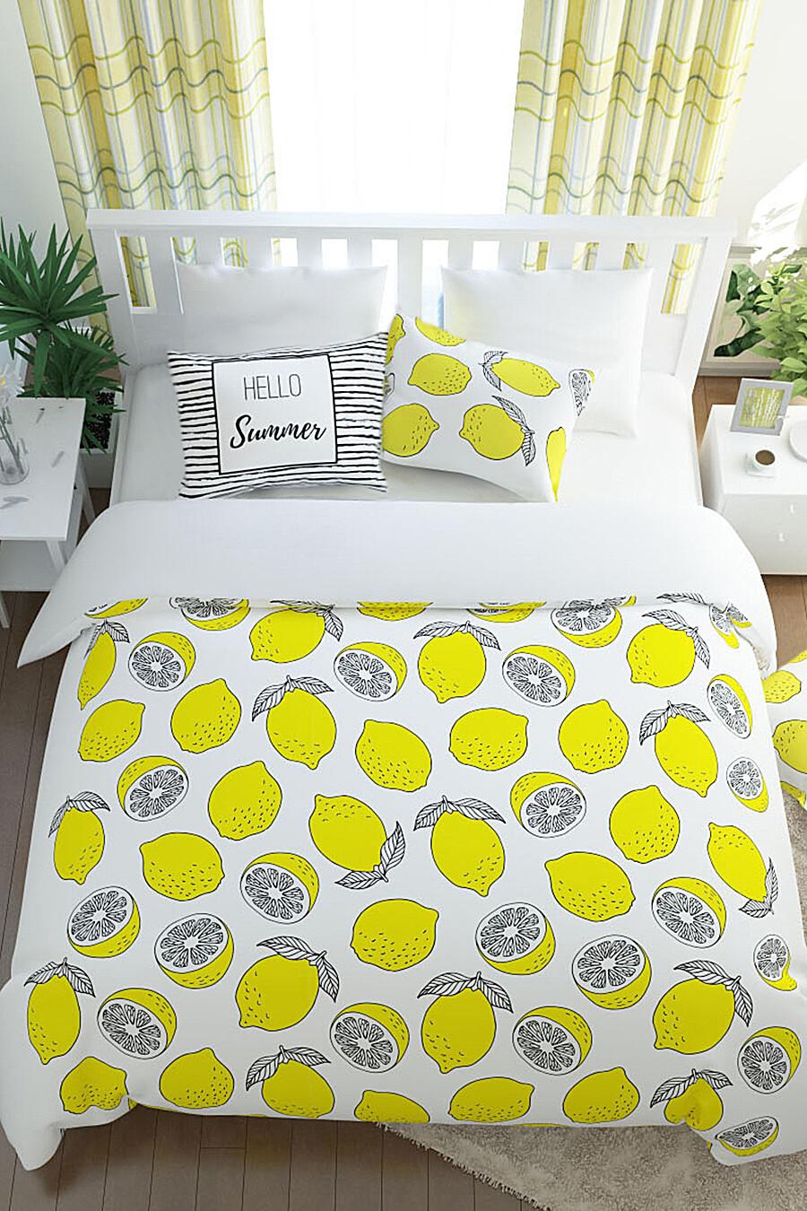 Постельное белье односторонне ART HOME TEXTILE (139941), купить в Optmoyo.ru