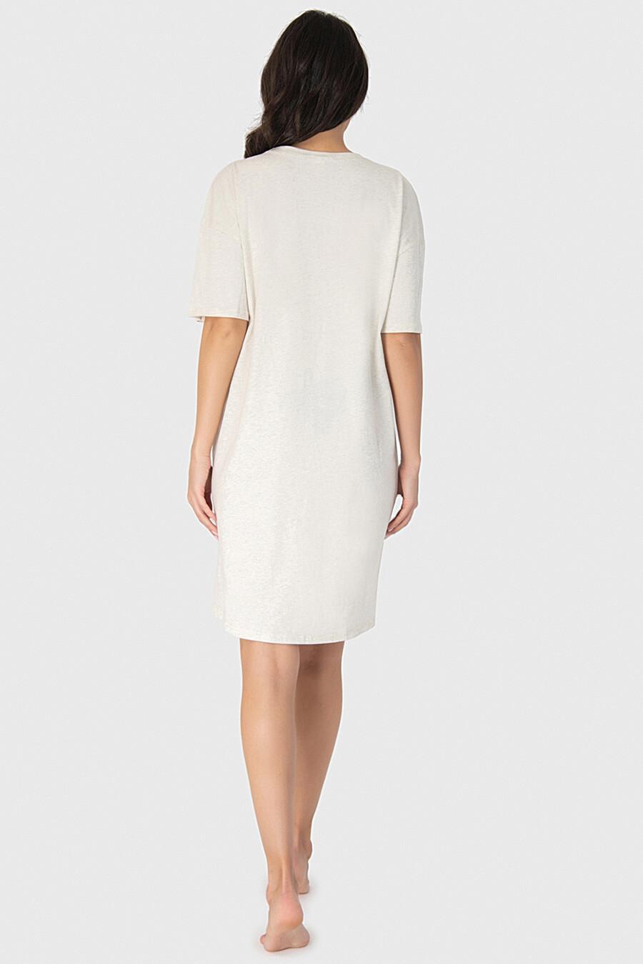Платье VISAVIS (139980), купить в Optmoyo.ru