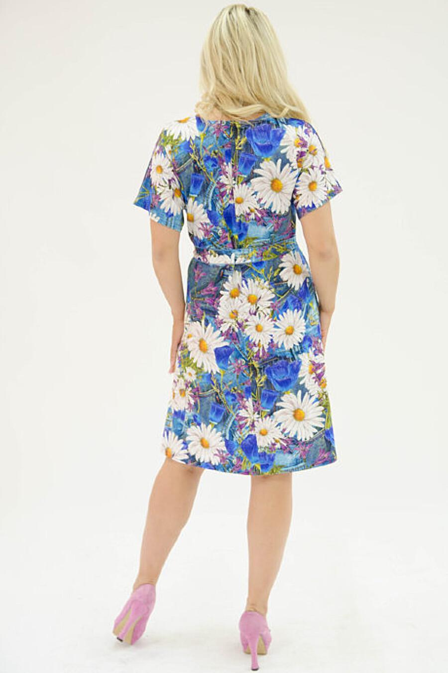 Платье ALTEX (140049), купить в Optmoyo.ru