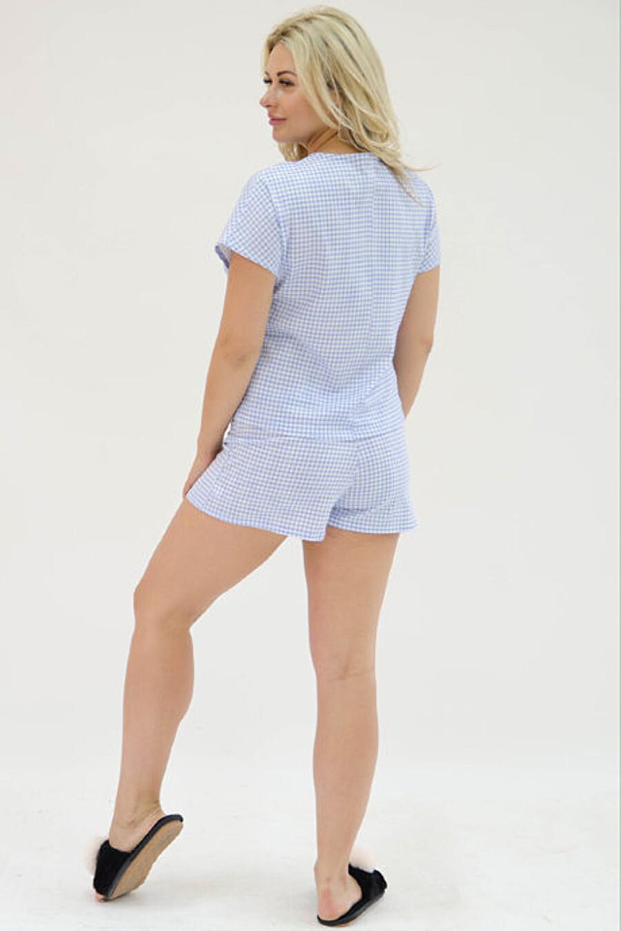Пижама ALTEX (140058), купить в Optmoyo.ru