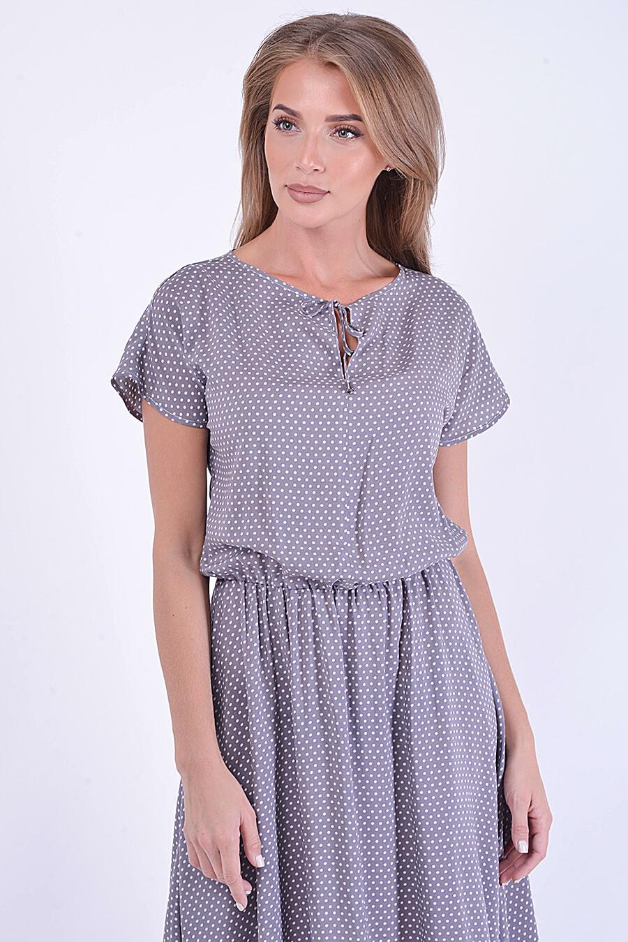 Платье GABRIELLA (140100), купить в Moyo.moda