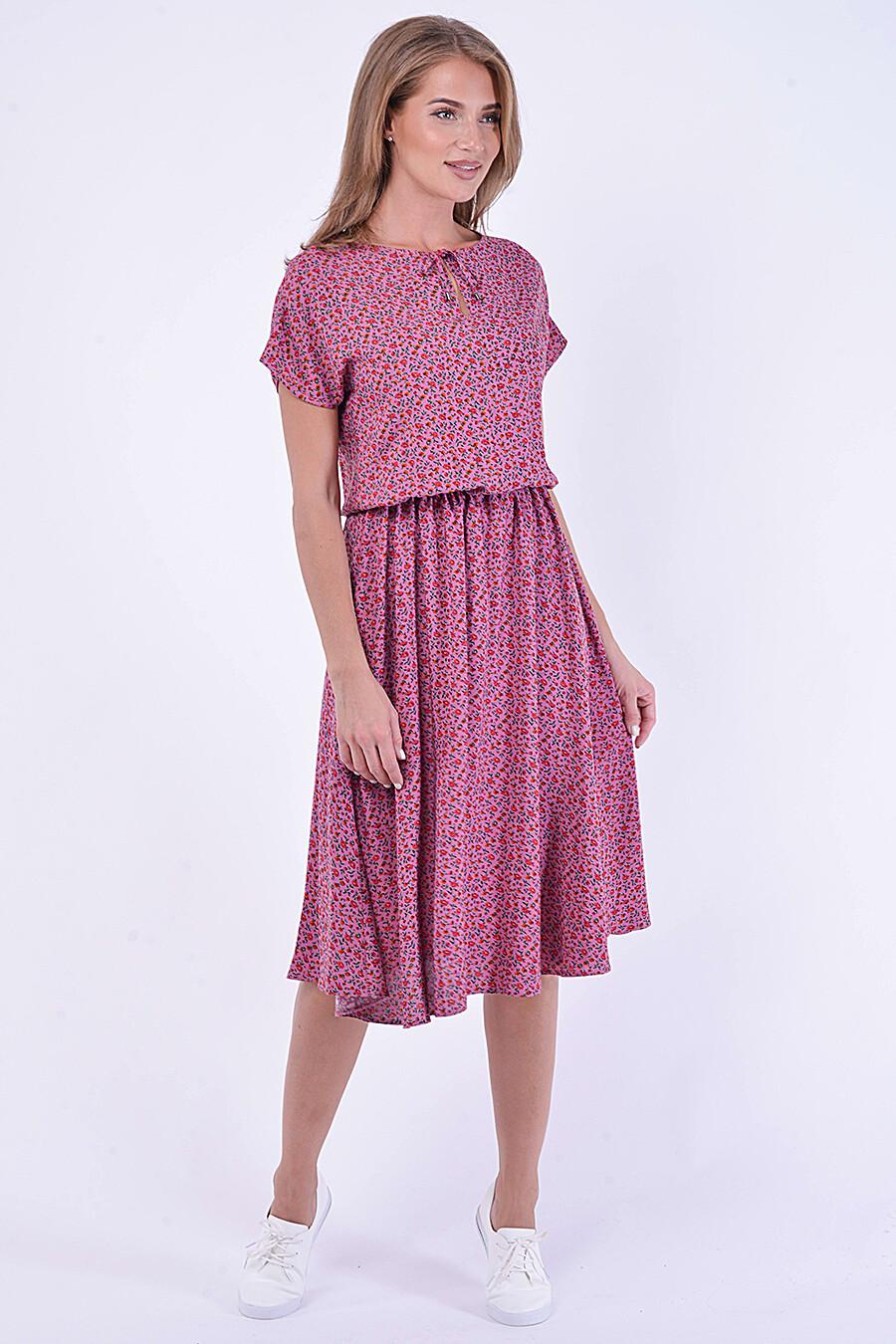 Платье GABRIELLA (140103), купить в Optmoyo.ru