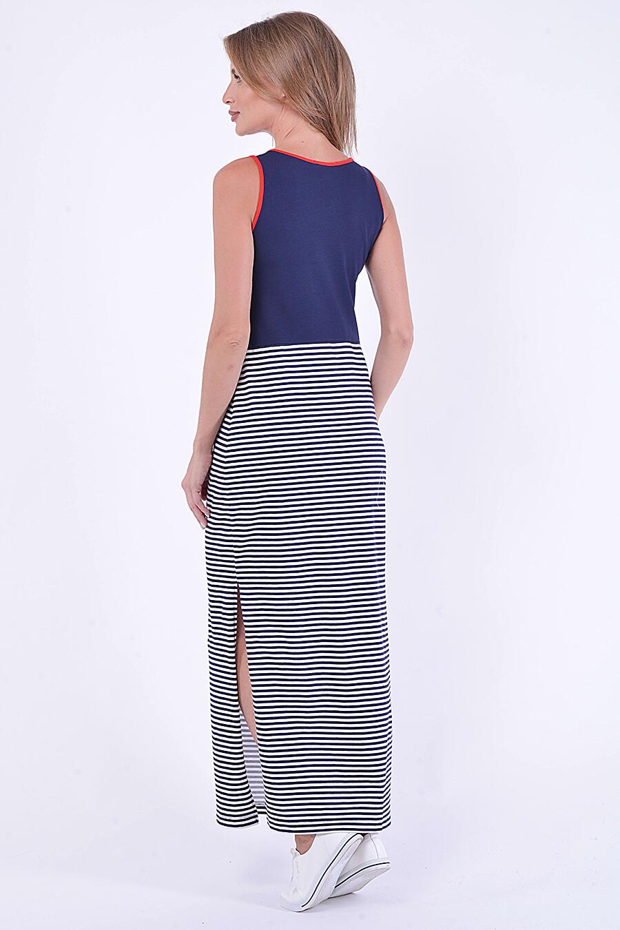 Платье GABRIELLA (140106), купить в Moyo.moda