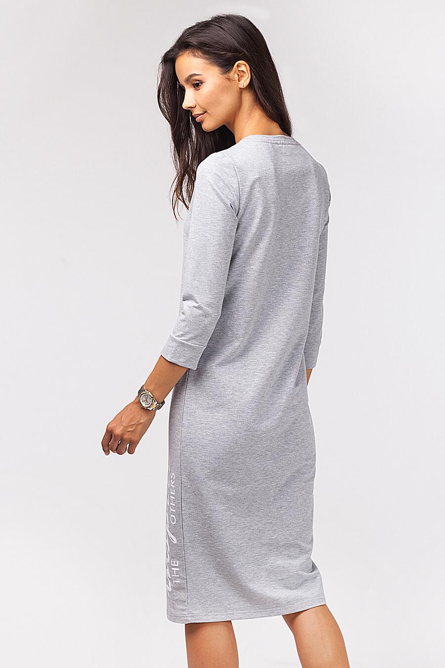 Платье VILATTE (140167), купить в Optmoyo.ru