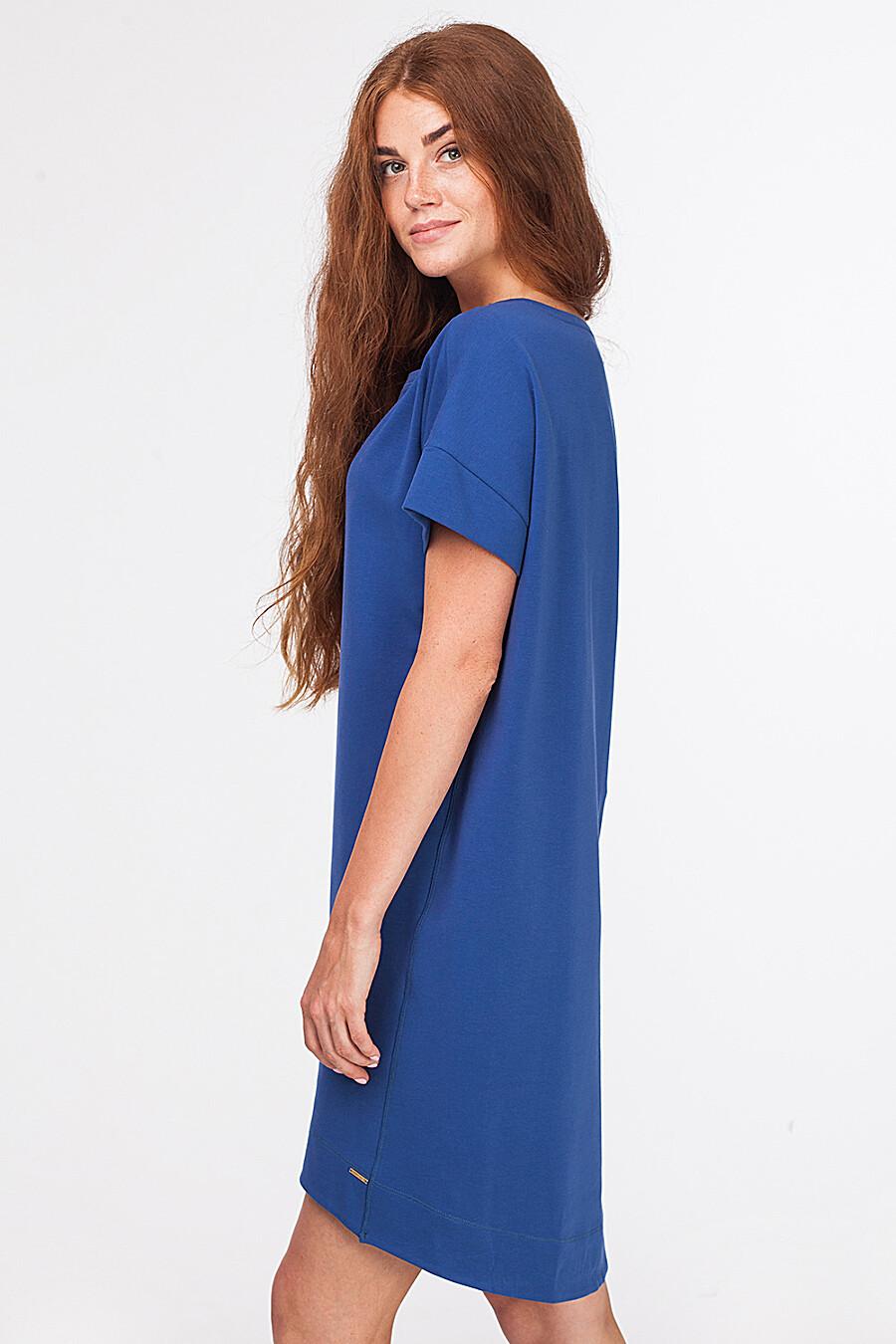 Платье VILATTE (140168), купить в Optmoyo.ru