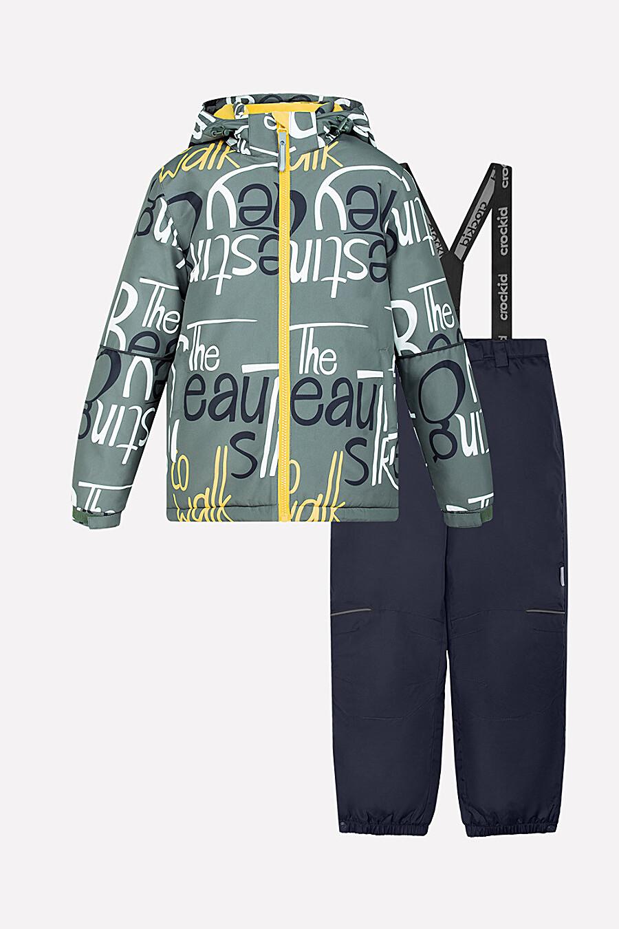 Комплект (Куртка+Комбинезон) CROCKID (140191), купить в Optmoyo.ru