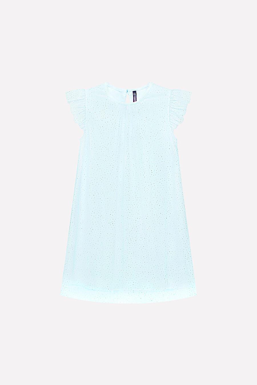 Платье OPTOP (140312), купить в Optmoyo.ru