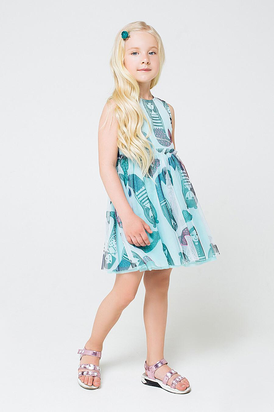 Платье OPTOP (140318), купить в Optmoyo.ru