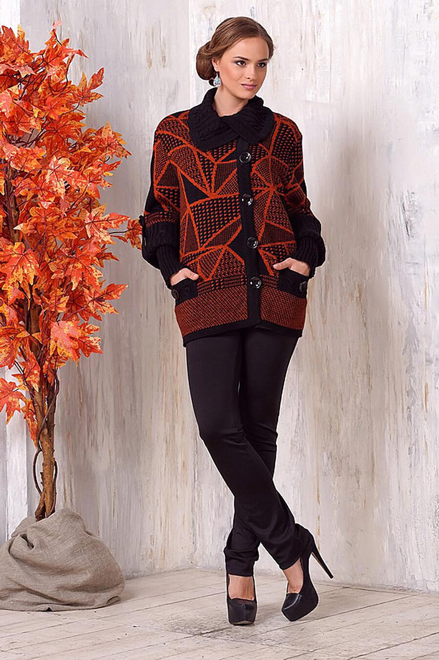 Жакет VAY (144200), купить в Moyo.moda