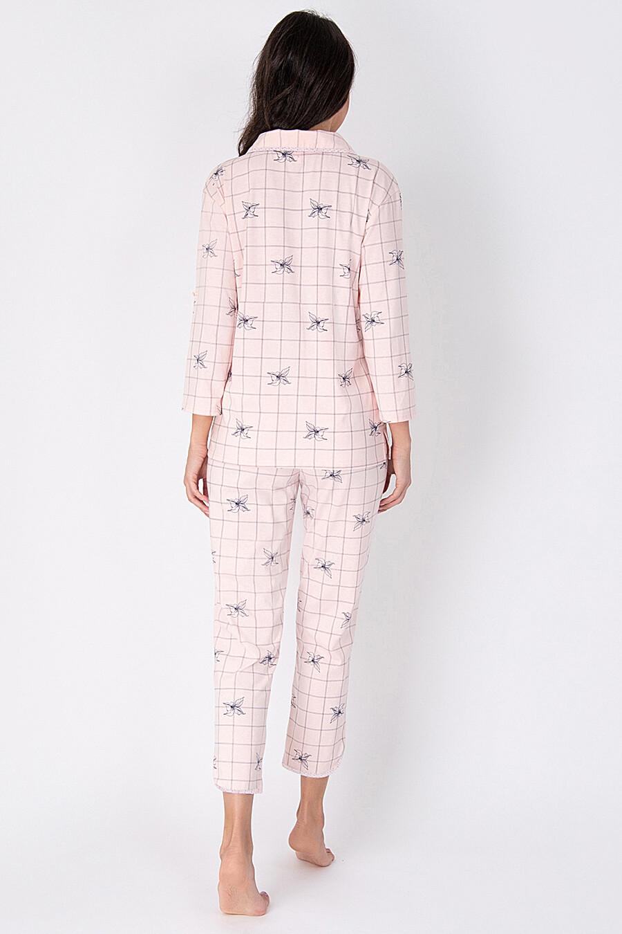 Пижама VISAVIS (144252), купить в Optmoyo.ru