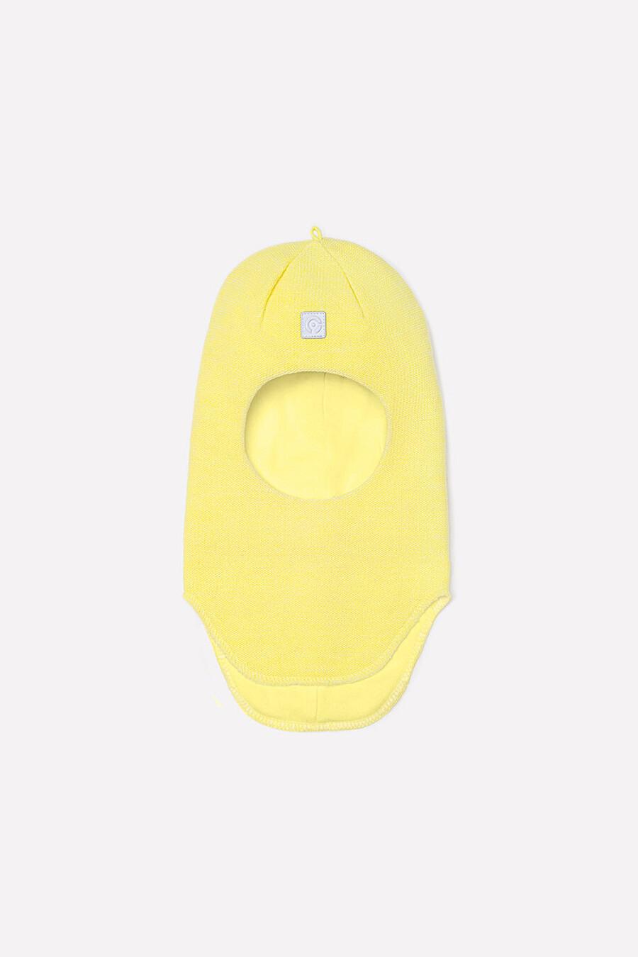 Шапка-шлем CROCKID (144312), купить в Optmoyo.ru