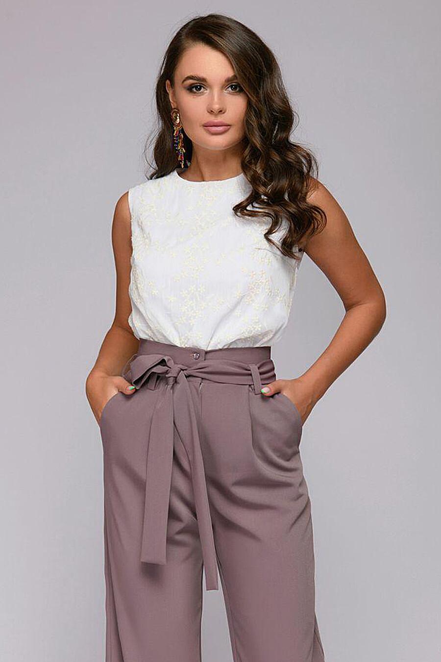 Брюки 1001 DRESS (144336), купить в Optmoyo.ru