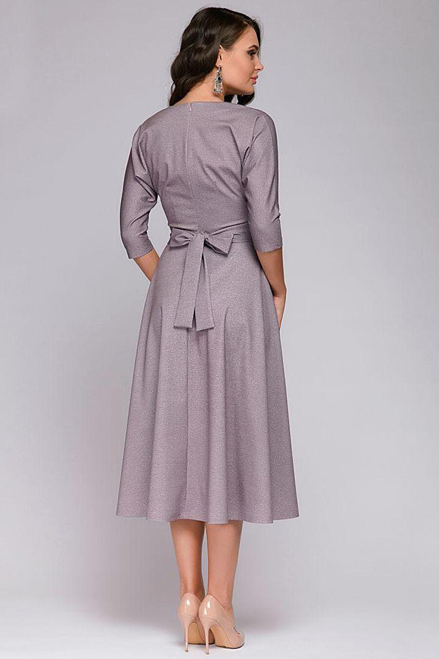 Платье 1001 DRESS (144339), купить в Optmoyo.ru
