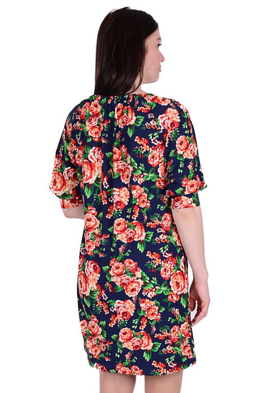 Платье ALTEX (144346), купить в Moyo.moda