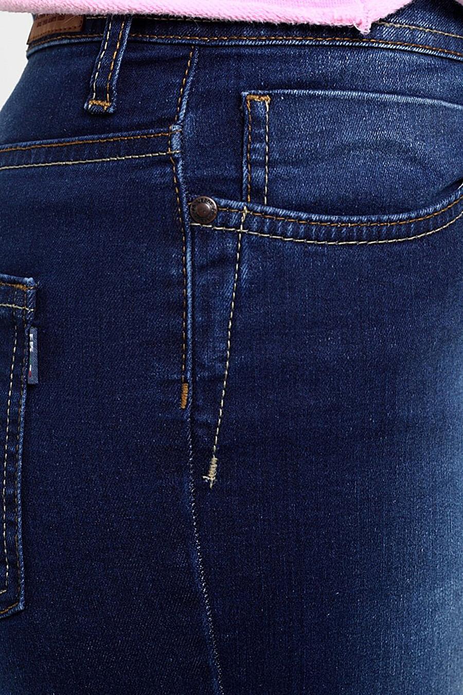 Джинсы F5 (144396), купить в Moyo.moda